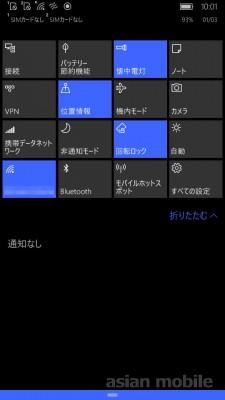 wp_ss_20160103_0008