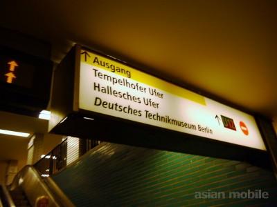 berlin-museum01