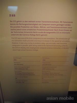 berlin-museum081