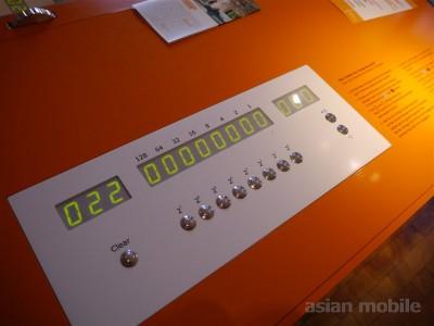 berlin-museum092