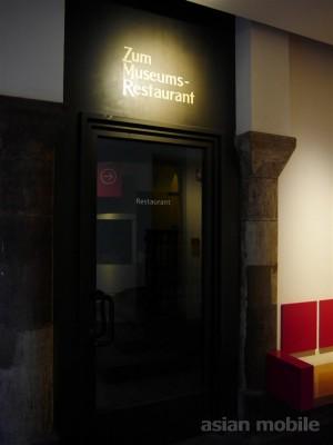 berlin-museum11