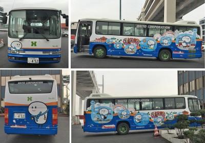 tunagu_bus