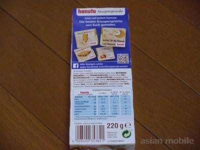berlin-snack12