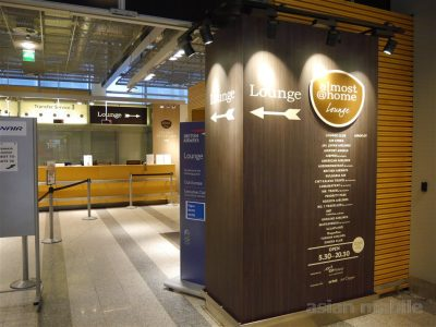 finland-lounge005