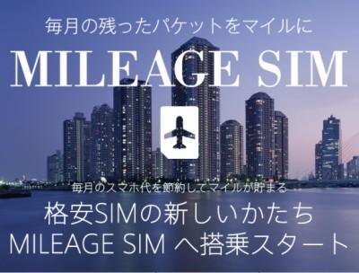 sonet-millage-1