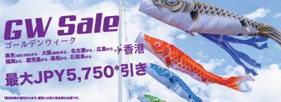 03-05-Banner-JP