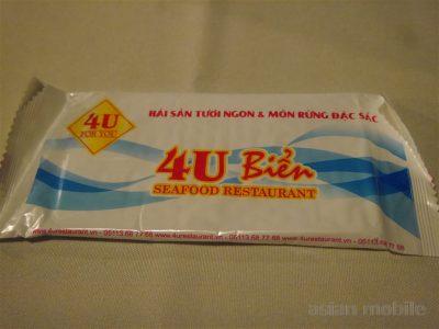vietnam-seafood010