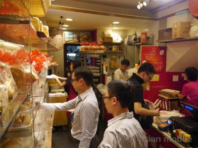 hongkong-eggtart-003