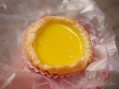 hongkong-eggtart-004
