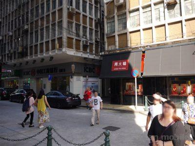 hongkong-eggtart-007