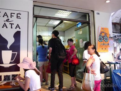 hongkong-eggtart-012