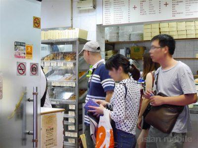 hongkong-eggtart-018