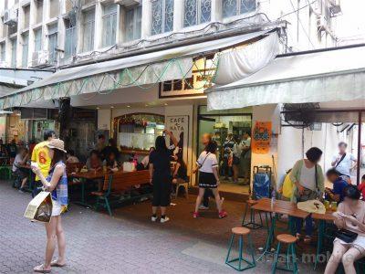 hongkong-eggtart-019