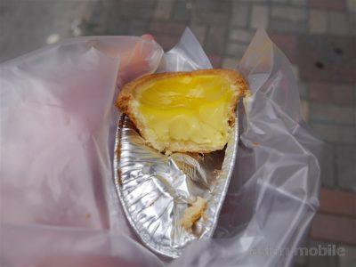 hongkong-eggtart-022