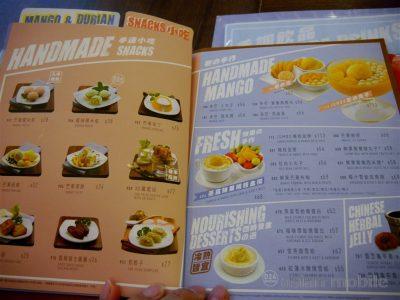 hongkong-hui-lau-shan-009
