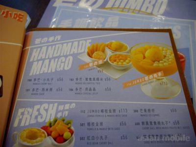 hongkong-hui-lau-shan-010