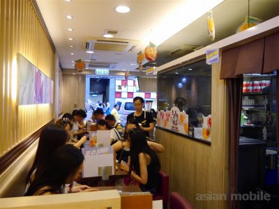 hongkong-hui-lau-shan-016