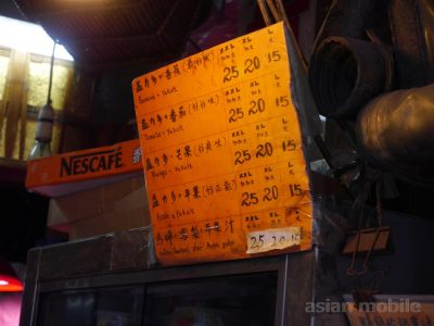 hongkong-juice-011