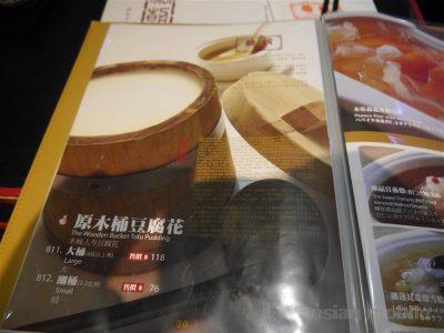 hongkong-tochou-008