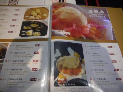 hongkong-tochou-010