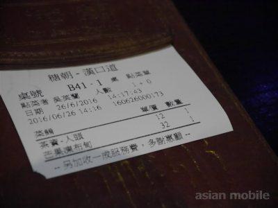 hongkong-tochou-016
