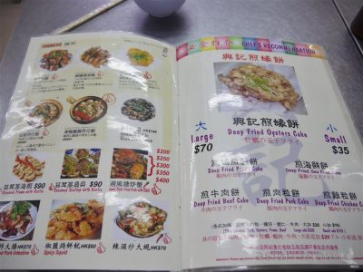 hongkong006
