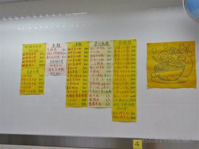 hongkong032