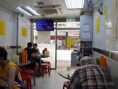 hongkong033