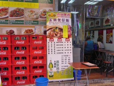 hongkong051