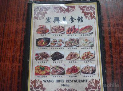 hongkong053