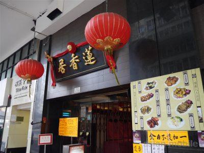 hongkong221