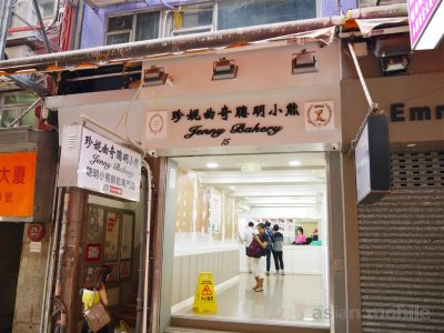 hongkong237