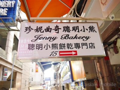 hongkong238