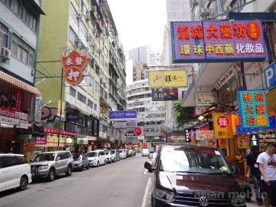 hongkong267