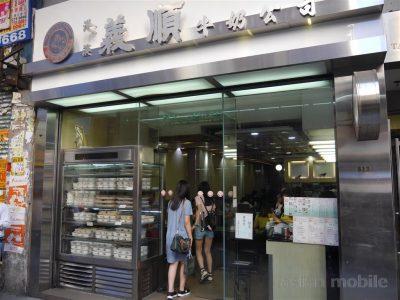 hongkong289