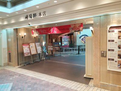 kiyoken-siumai039