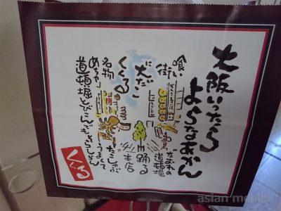 kururu008