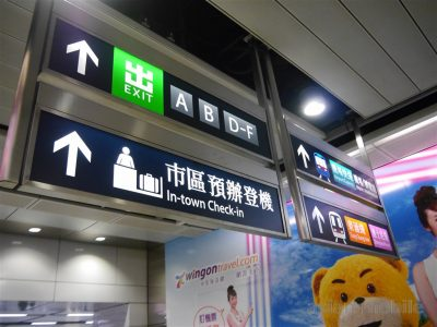 hk-mrt-003