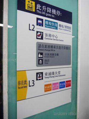 hk-mrt-006