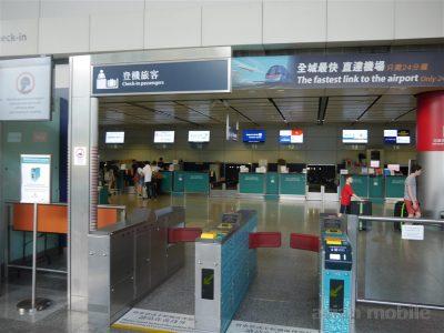 hk-mrt-008