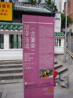 hongkong-bunbu006
