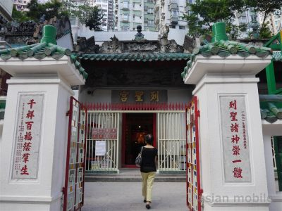hongkong-bunbu007
