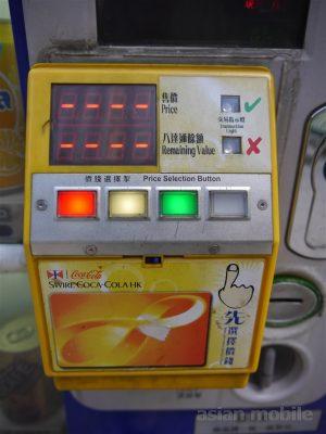 hongkong-bunbu013