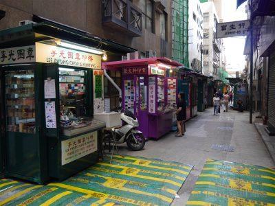 hongkong-bunbu016