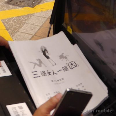 hongkong-escalator-037