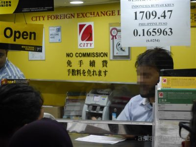 hongkong-exchange010