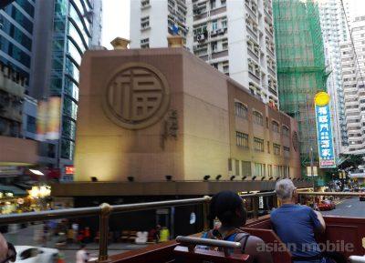 hongkong-tram-018