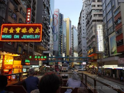 hongkong-tram-021