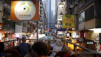 hongkong-tram-023