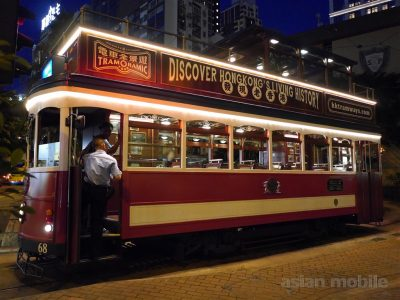 hongkong-tram-027